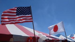 日米の家計支出を比較したら、日本の住居費が安過ぎて驚いた