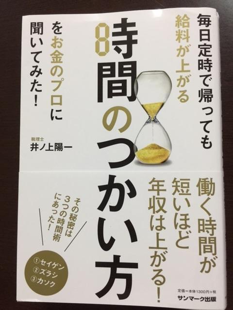 160622 book2