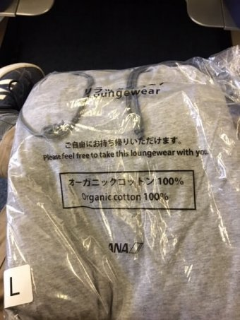 ファーストクラスのパジャマ